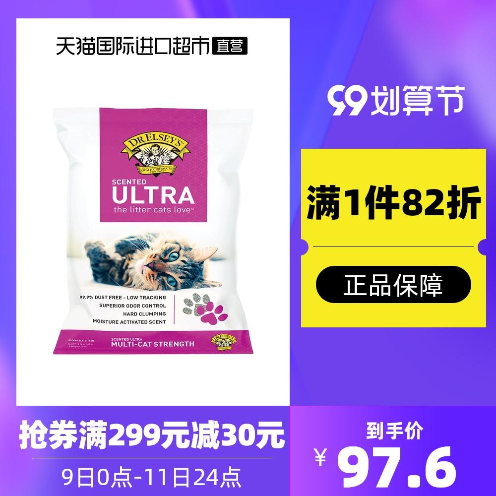 美国进口埃尔西博士膨润土无尘除臭结团猫咪猫砂释香紫标18磅防臭
