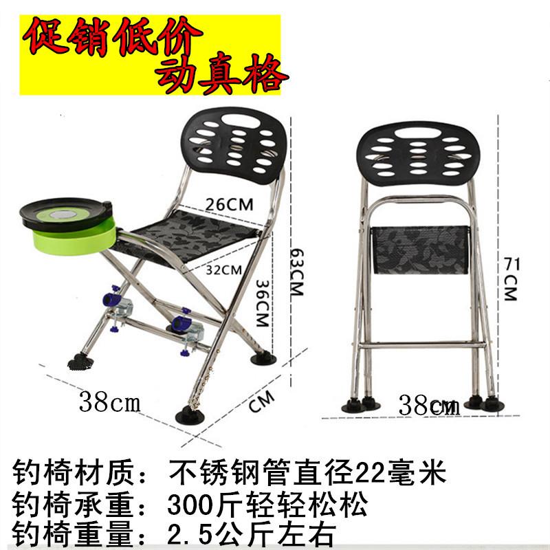 新款轻便小钓椅 2018 坐椅多功能便携特价钓鱼座椅钓凳 折叠 钓鱼椅