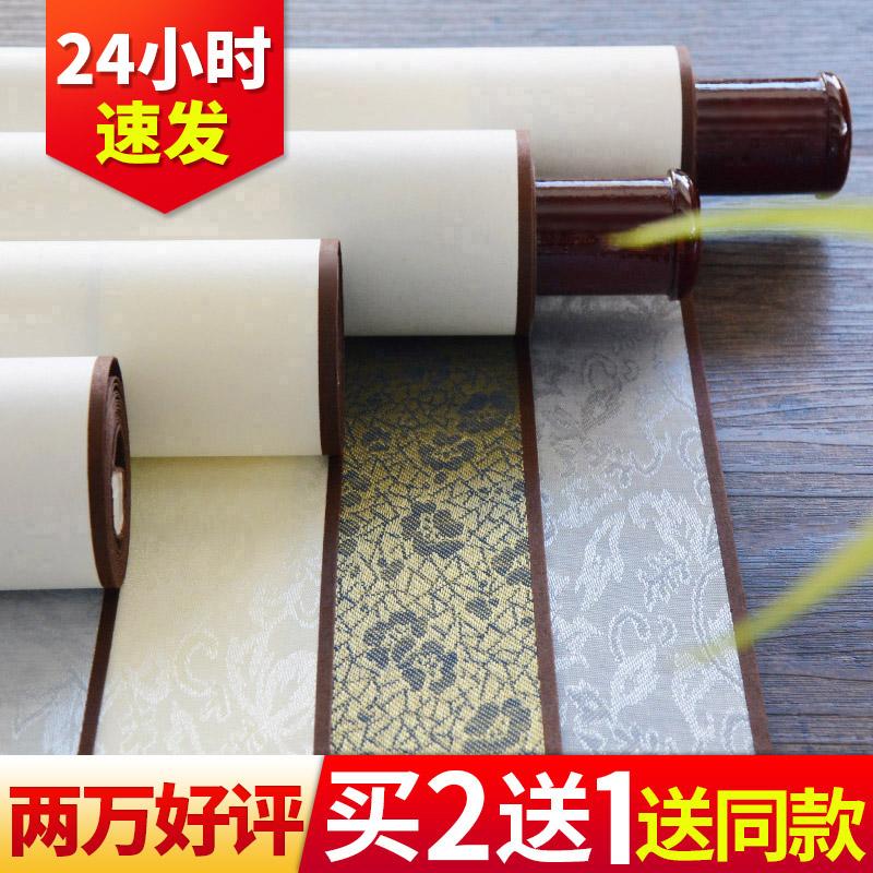 宁轩阁精装裱生宣纸空白画轴空白纸