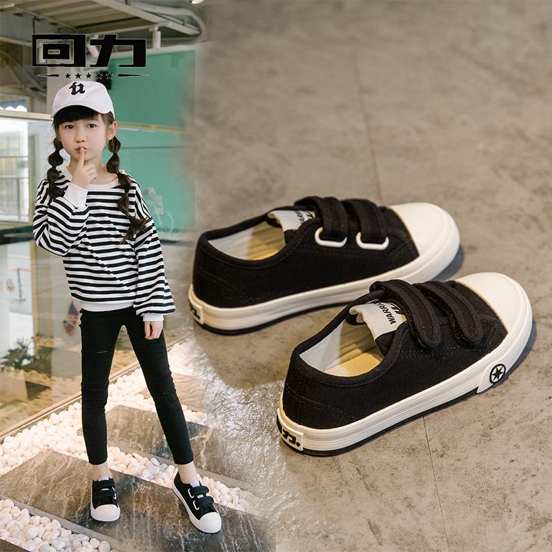 回力童鞋儿童帆布鞋女童男童小白鞋板鞋魔术贴休闲鞋透气舒适布鞋