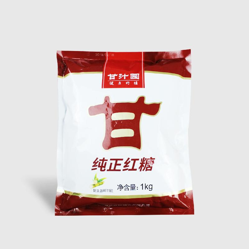 甘汁园纯正红糖手工古法非赤砂糖冲饮女生经期非黑糖2斤大包装