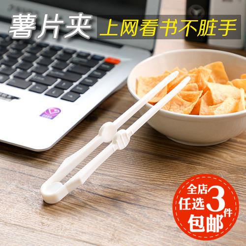 日本KM薯片夾不髒手夾零食的小夾子白色塑料小號懶人食品夾食物夾