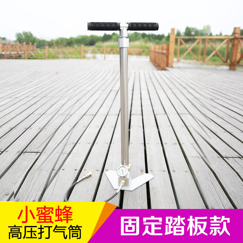 高压打气筒40map30mpa手动型超强气动不锈钢三级小蜜蜂高压30mp