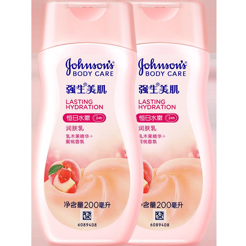 强生美肌恒日水嫩润肤乳200g*2润肤露身体乳保湿女全身滋润补水 (¥70)