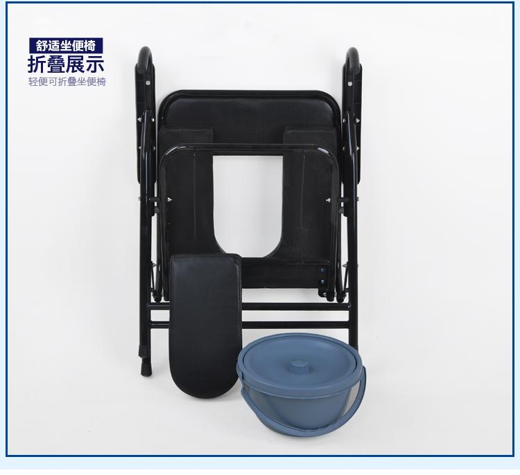 老人坐便椅加固防滑可折叠孕妇坐便器移动马桶老年人大便椅坐厕椅