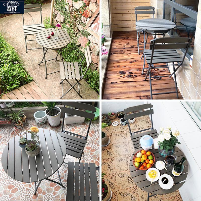 陽臺桌椅三件套迷你組合花園庭院露臺鐵藝摺疊簡約休閒戶外小椅子