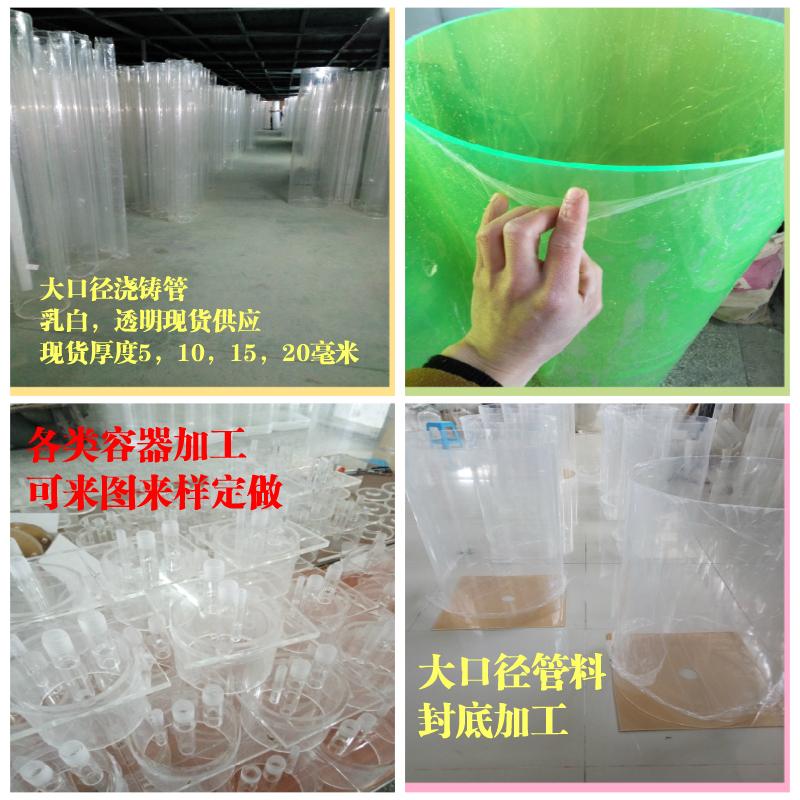高透明有机玻璃亚克力管PC管实心棒真空容器婚庆展架实验器材加工