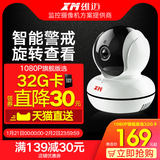 Mai Xiong wireless wifi network camera HD night vision kit indoor outdoor remote home monitor mobile phone