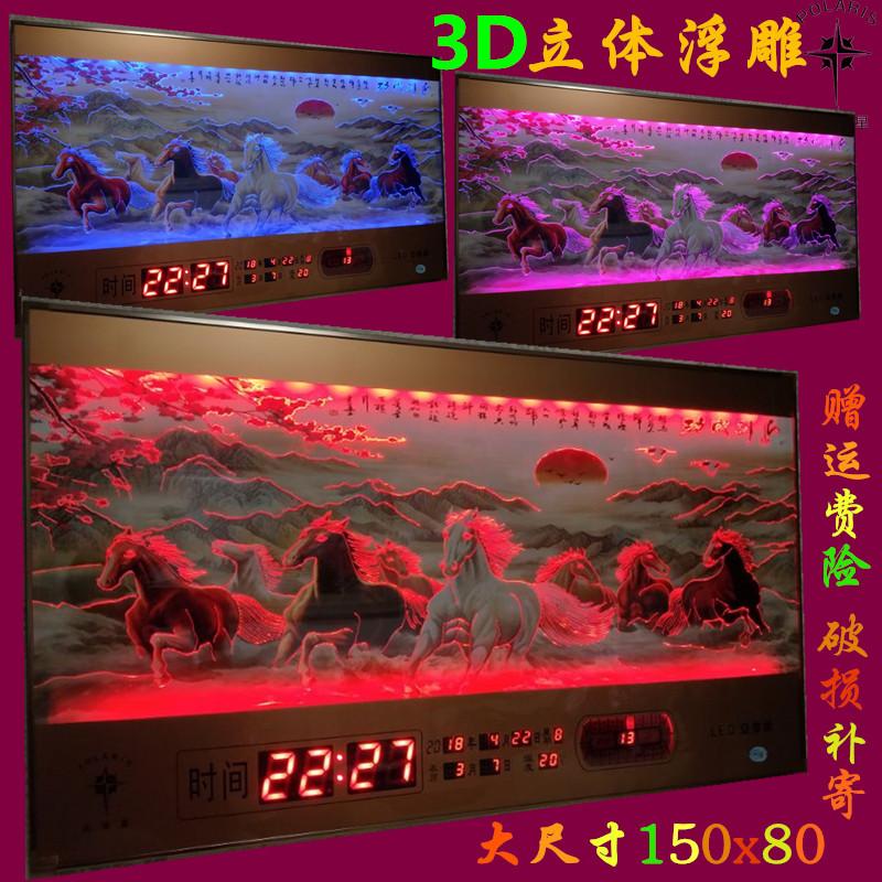 北極星3D立體彩雕led夜光數碼萬年曆客廳裝飾畫電子日曆時鐘掛鐘