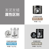Hair wax men styling tasteless fragrance type matte hair mud natural fluffy long-lasting transparent hair oil moisturizing oil head female