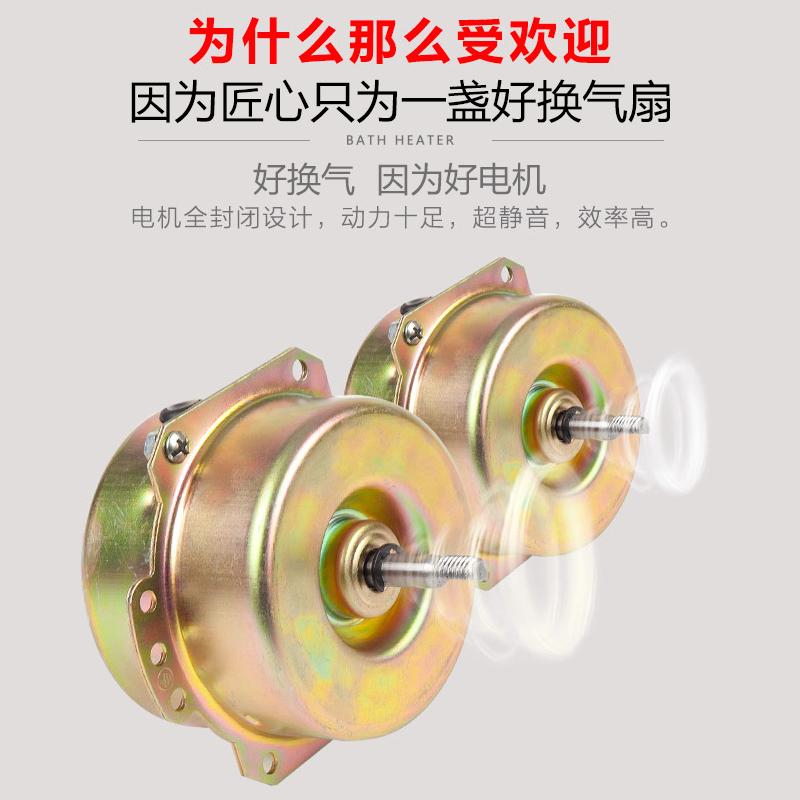 厨房排风扇 排气扇 300 300 卫生间集成吊顶吸顶式 强力静音换气扇