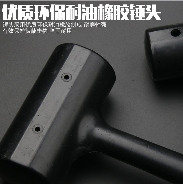 高档防震锤橡胶锤橡皮锤子皮榔头装修工具瓷砖大理石地板安装工具