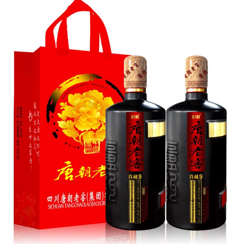 泸州唐朝老窖2斤*2浓香型52度瓶装白酒高度粮食酒整箱特价礼盒装
