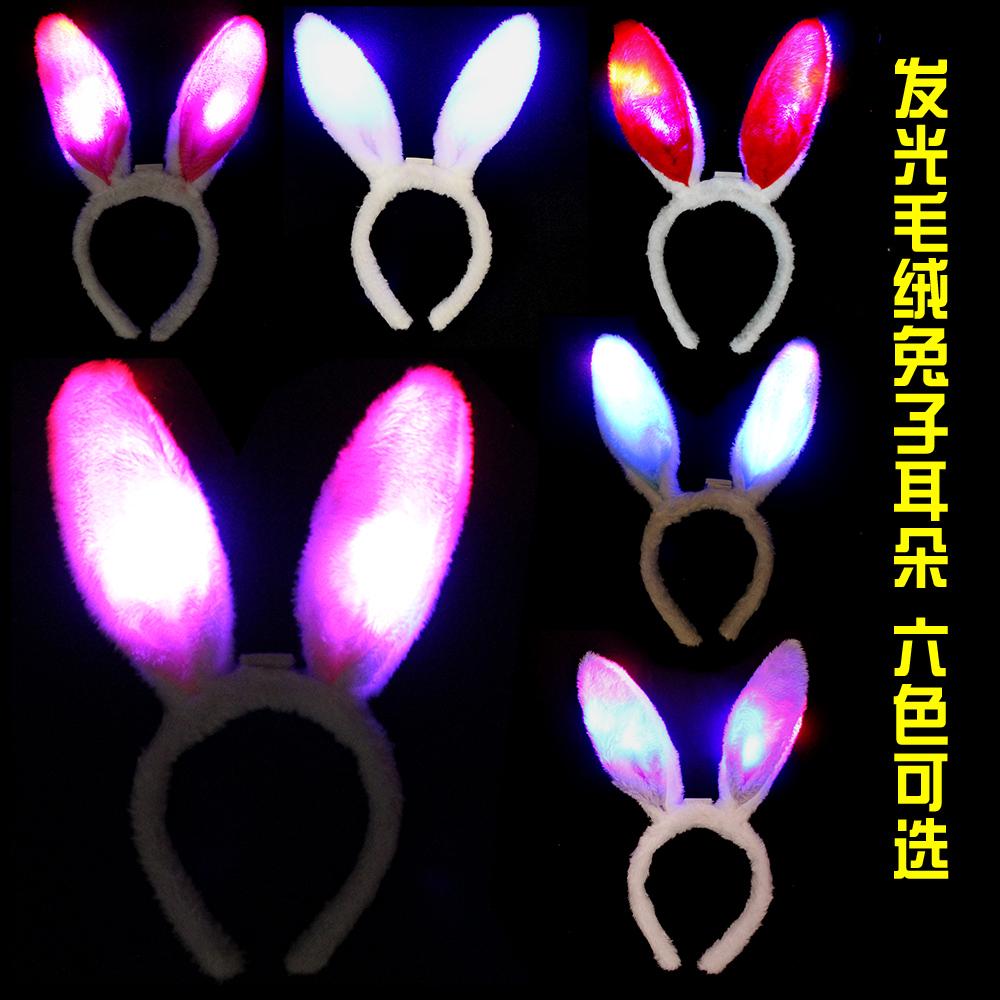 兔耳朵晚会演唱会发光气氛道具发光头饰头箍带灯兔子耳朵头箍发卡