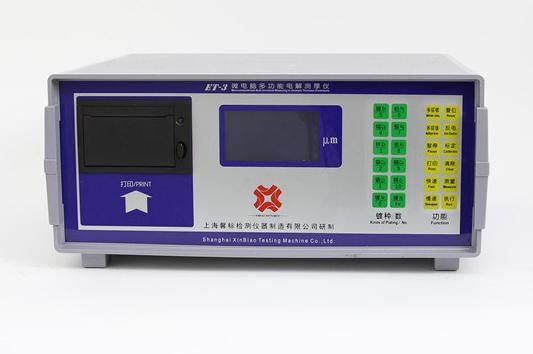 ET1电解测厚仪电镀层高精度镀锌铬镍银金属镀层库伦法测厚仪