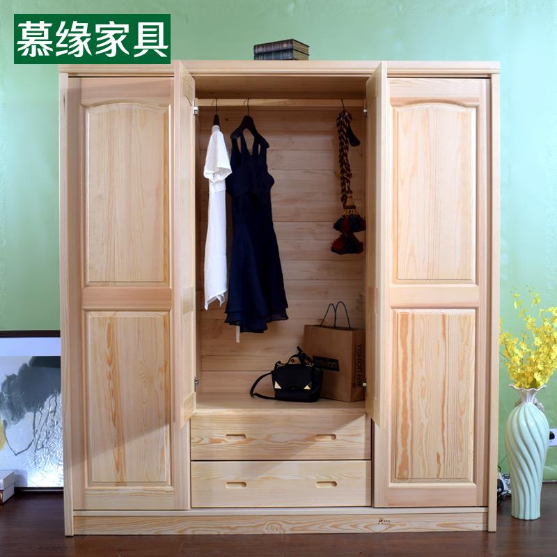 长沙株洲湘潭全实木家具订制全屋整体家居松木衣柜定制定做推拉门