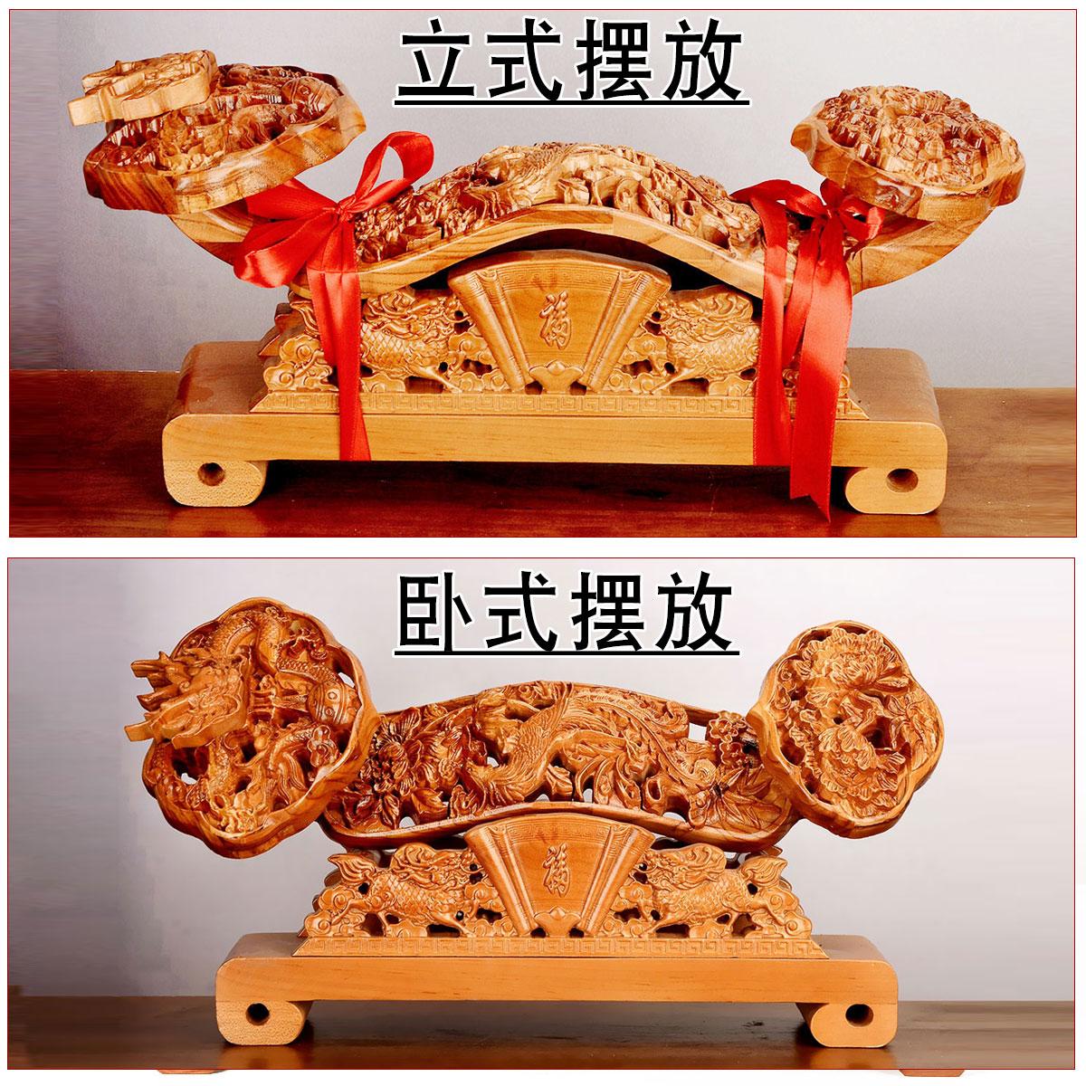 风水阁 桃木如意摆件木雕摆设福禄寿桃家居客厅工艺品礼品