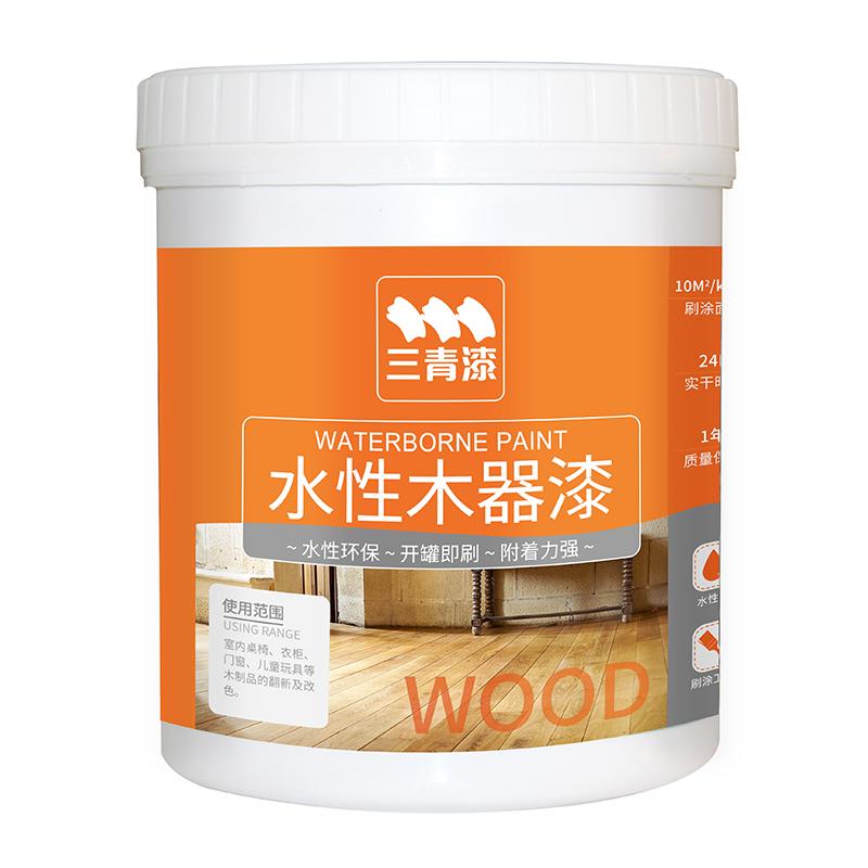 水性木器漆实木门窗家具翻新改色无味环保清漆亮光自刷木质白油漆