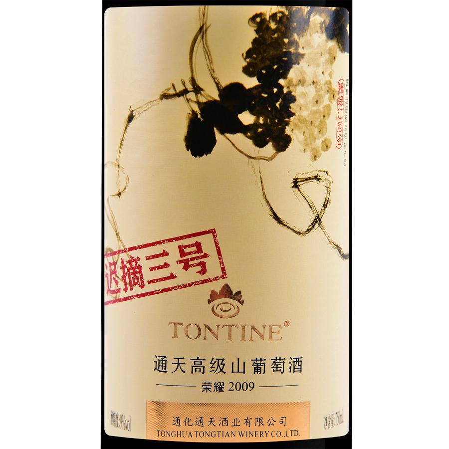 6 支装 通天迟摘甜葡萄酒国产甜酒红酒整箱通化市特产甜红山葡萄酒