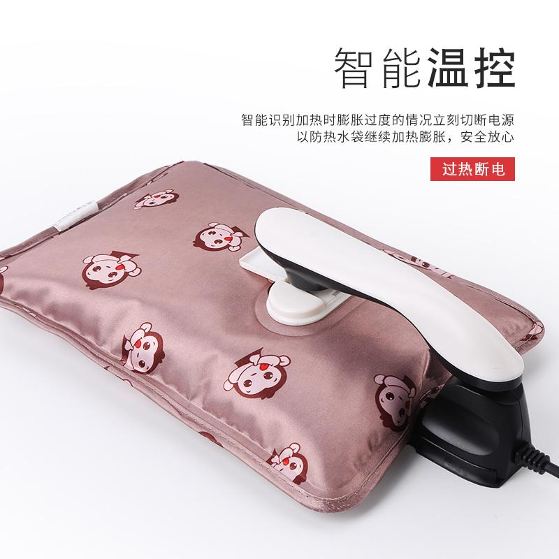 热水袋充电式煖宝宝防爆可爱毛绒女煖宫护腰带暖肚子暖水袋暖手宝
