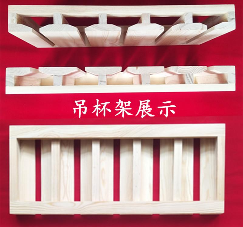 東陽木雕酒格歐式紅酒架創意壁掛式酒柜格子木質組裝酒格菱形酒格