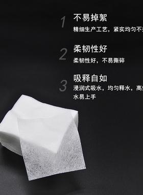 纹绣美容院专用薄化妆棉片卸妆棉片脱脂棉无纺布湿敷美甲用品
