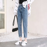 Slim girl autumn and winter high waist wide leg pantyhose wild female Korean fashion was thin denim straight jeans