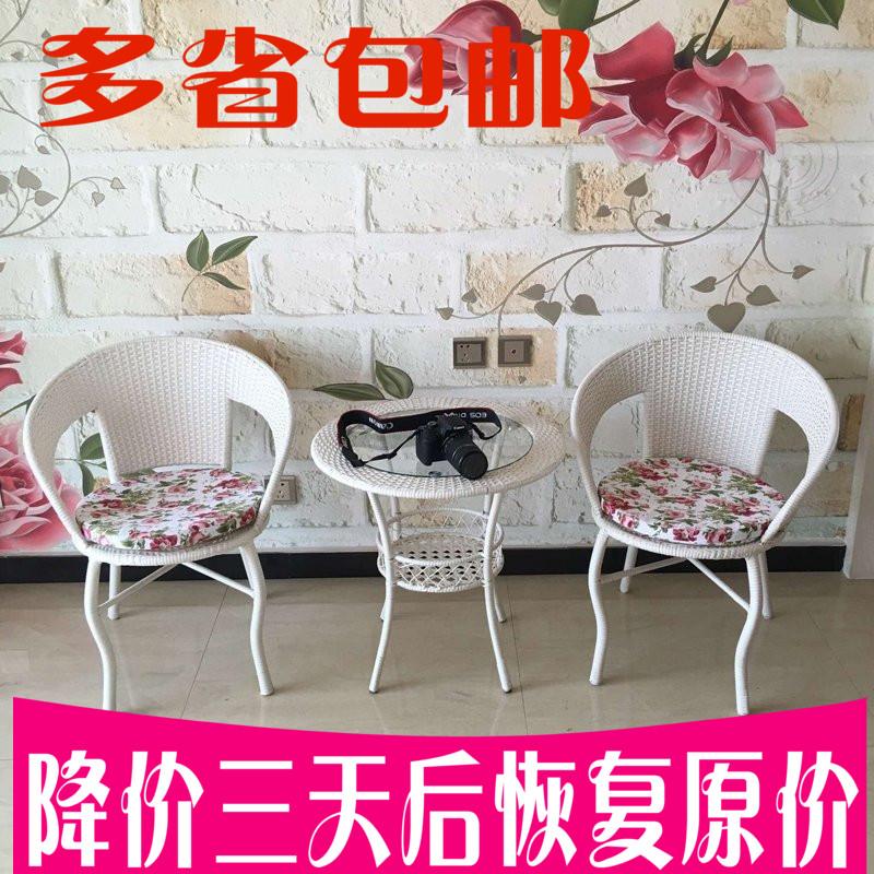 仿藤陽臺桌椅三件套客廳室內休閒庭院簡約小圓桌子組合手工騰編滕