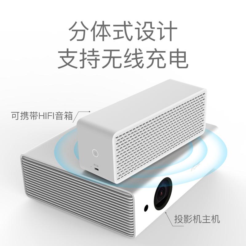 艾洛维Me2 投影仪家用高清微型1080P小米投影机智能无屏电视wifi