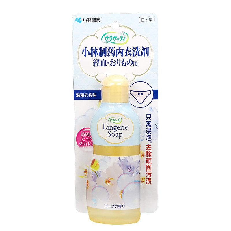 小林制药日本内衣洗衣液女士专用内裤清洗剂经期抑菌去血渍除味正