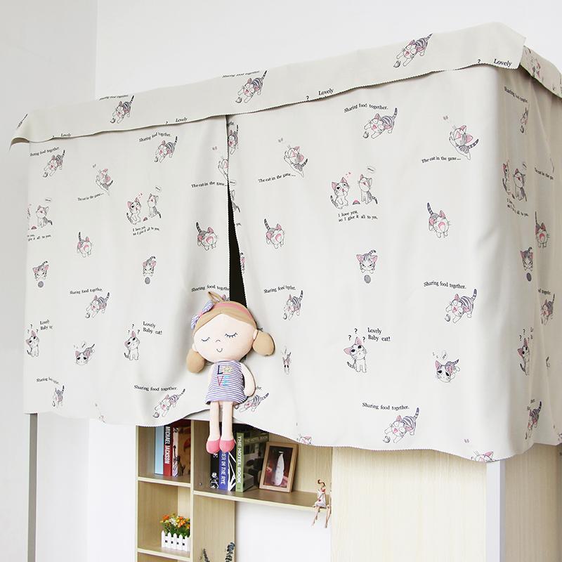 学生寝室下铺加厚物理遮光帘蚊帐猫咪卡通男女宿舍上铺带支架床帘