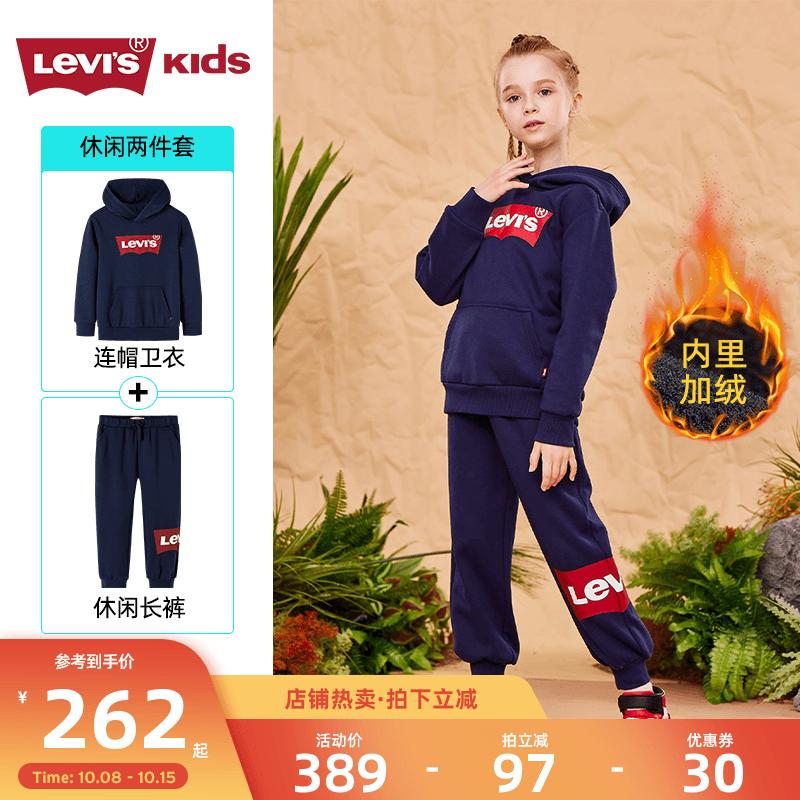 2021秋冬新款,Levi's 李维斯 儿童加绒连帽卫衣长裤套装 3色新低