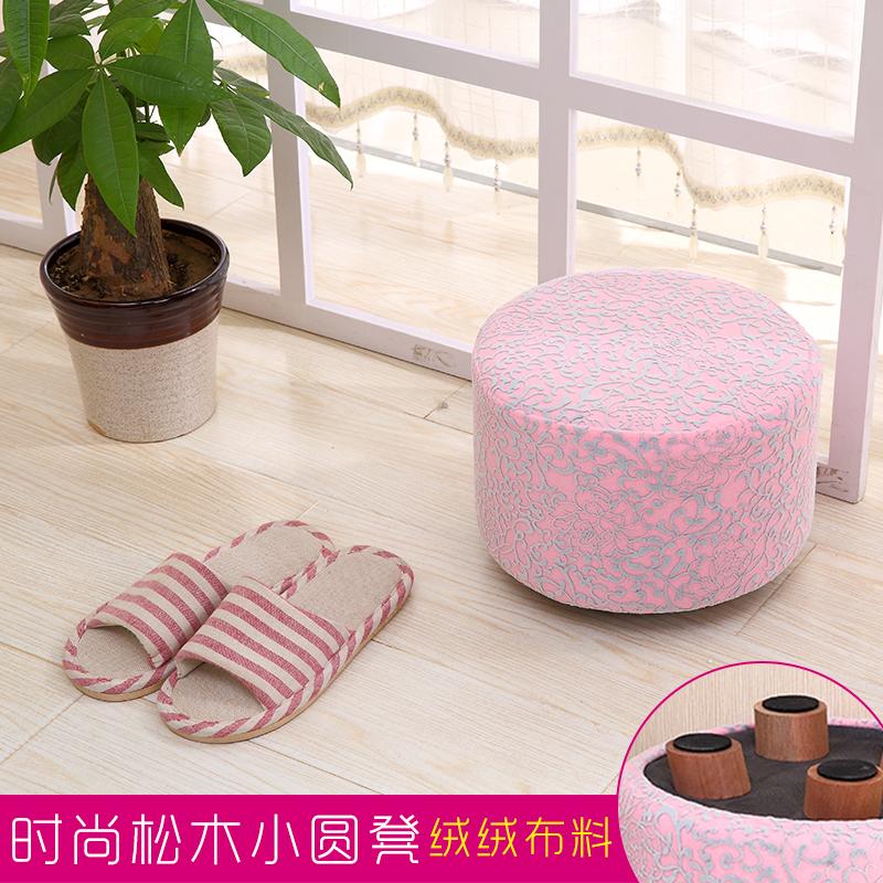 实木布艺水果小凳子家用儿童凳西瓜圆凳脚凳矮凳实木家用小板凳