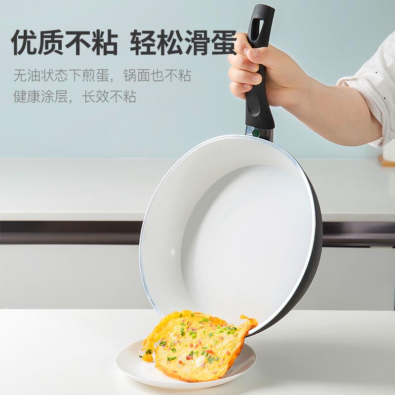 双立人旗下 28cm 意大利原产 巴拉利尼 陶瓷不粘炒锅