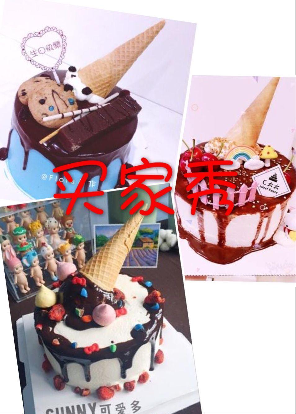 脆皮蛋筒冰淇淋甜筒华夫筒脆筒送纸套23度48个装 全国包邮!