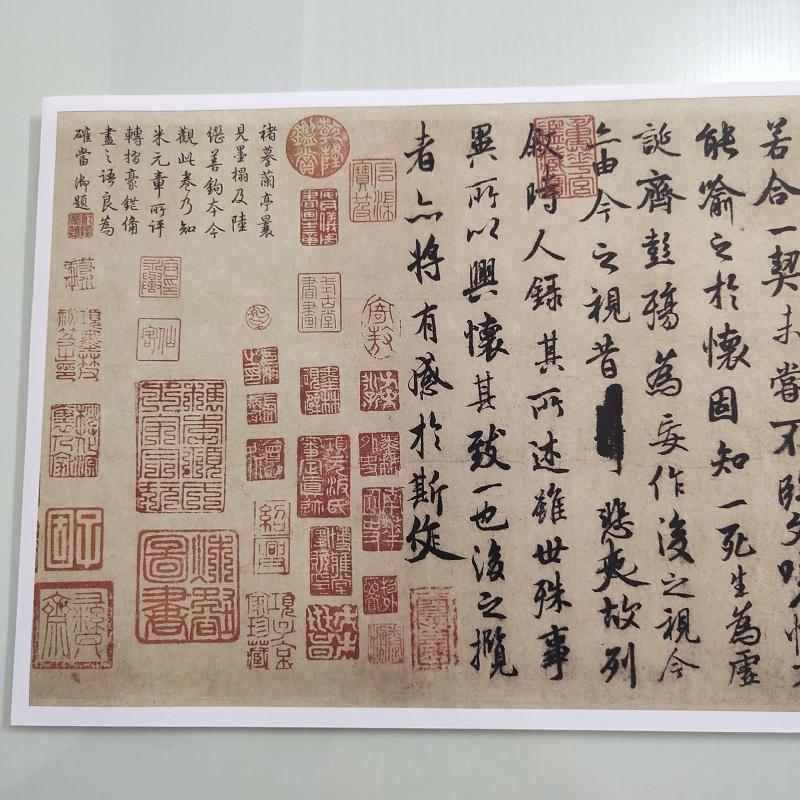 唐褚遂良臨摹蘭亭序古代書法字畫真跡原大仿古橫幅手卷裝飾復制品