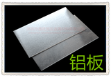 GB 6061 0.2mm thin aluminum sheet / thick aluminum sheet / brushed / alloy aluminum plate 3003H24 aluminum alloy plate