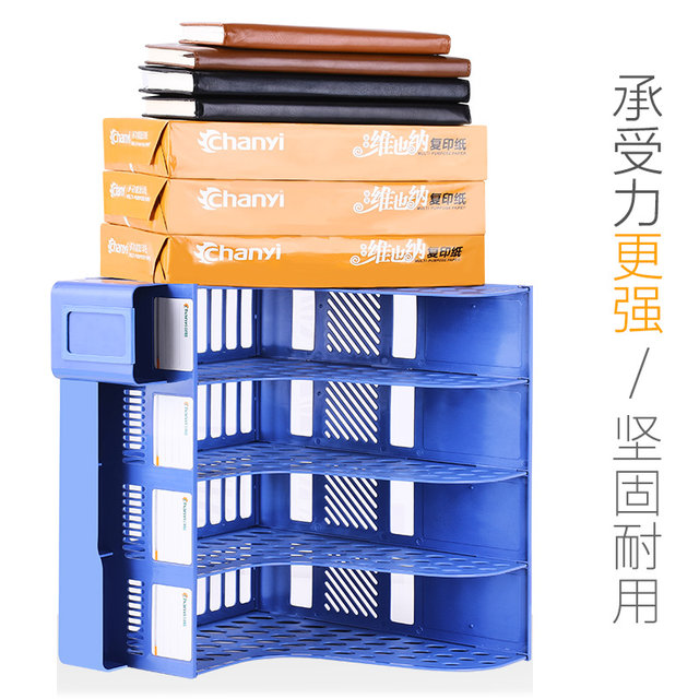 Multi-layer thick document holder file box office supplies Daquan data frame file folder storage box frame racks Student Book simple table books table storage Office Supplies