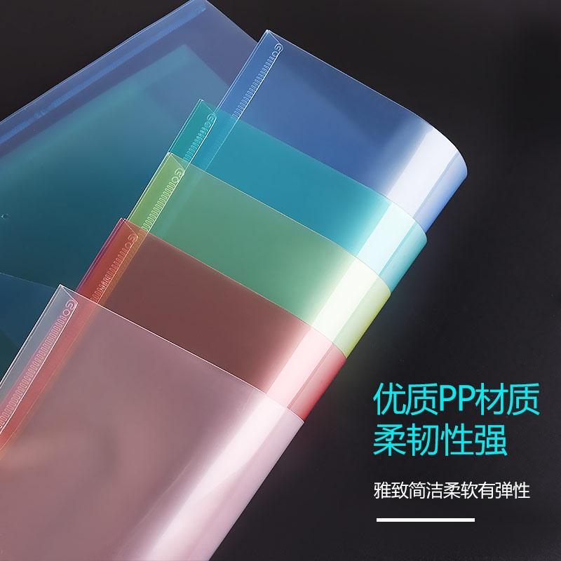 20个装A4文件袋塑料加厚透明资料票据收纳夹