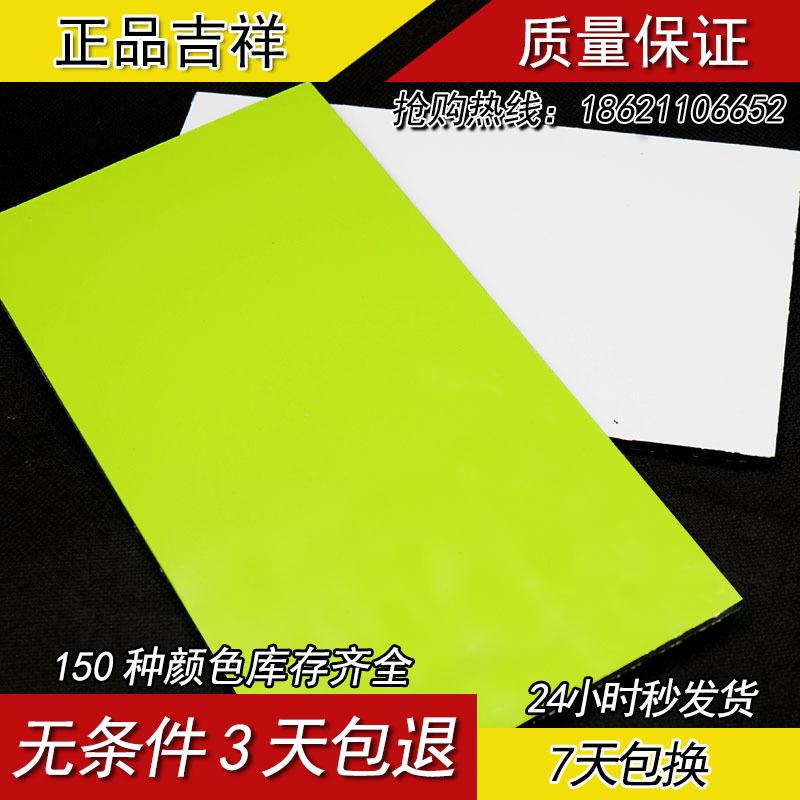 中国吉祥铝塑板正宗3mm15S涂层外墙内墙背景幕墙广告门招牌