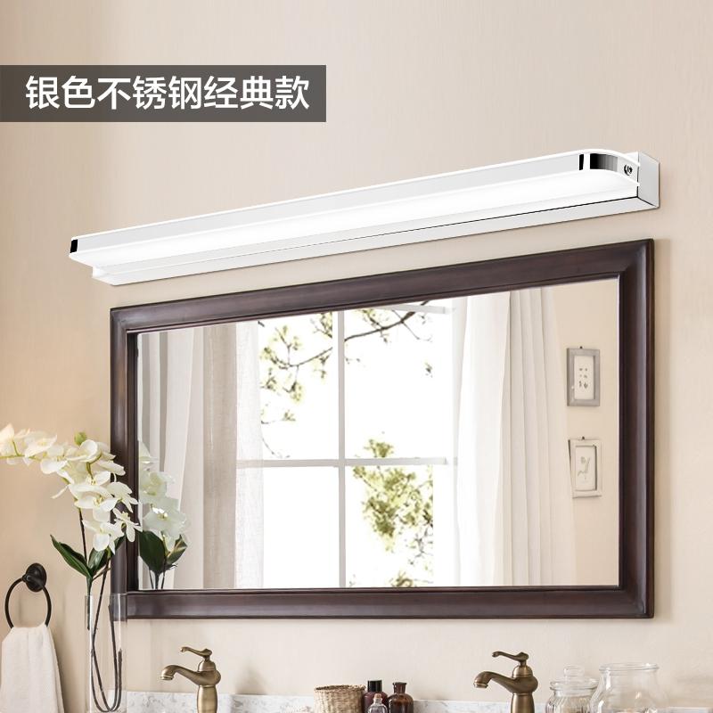 镜前灯led 防水防雾卫生间现代简约浴室梳妆台镜灯洗手间厕所灯具