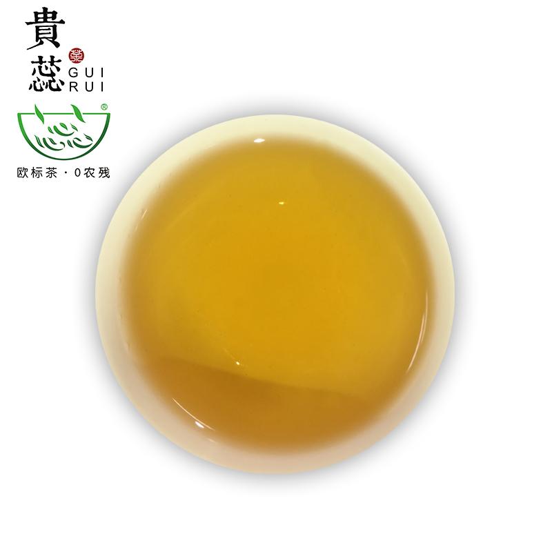 礼盒装嫩芽春茶送礼好茶叶袋装 150g 梵净山特级红茶 贵州贵蕊品牌