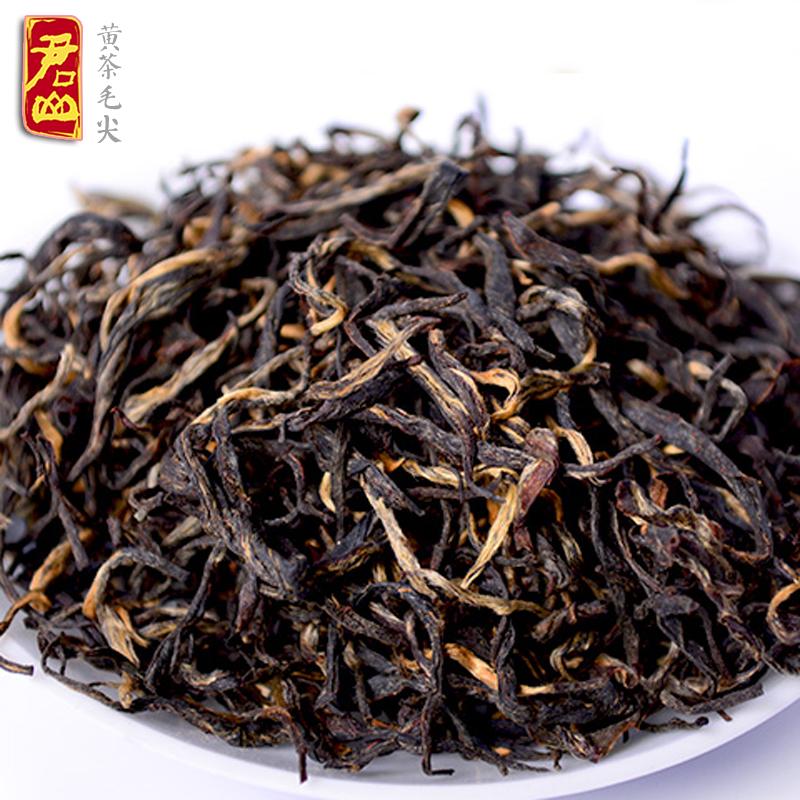 好喝实惠 黄茶毛尖 50g 君山百家福 湖南岳阳特产茶叶 袋包邮 3