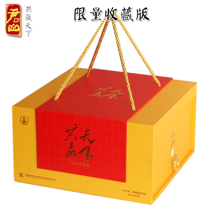 黄金饼 黄茶紧压茶 共赢天下 1000g 君山 尊贵礼盒 限量版 预售包邮