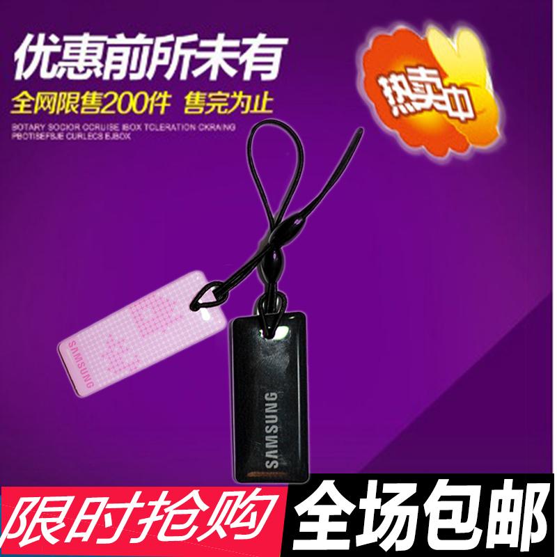 卡 ic 门禁卡三星指纹密码锁智能门卡电子钥匙手机卡贴感应锁磁卡锁