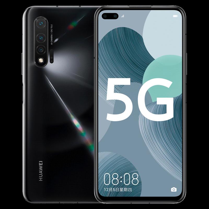 芯片广角双摄华为官方旗舰店 990 麒麟 4G 5G 6 nova 华为 Huawei 期免息 24 优惠券 100 正常发货