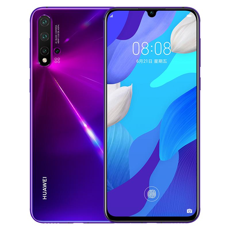 nova5pro 四摄超级快充超广角智能手机 AI 万 4800 超级夜景 Pro 5 nova 华为 Huawei 礼盒上市 300 直降