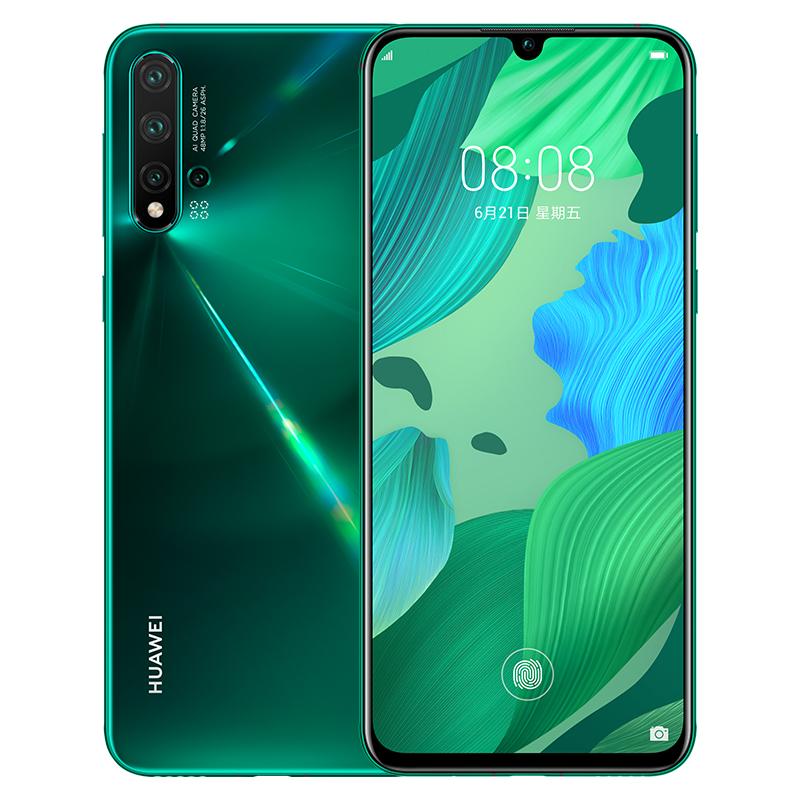 nova5 视频剪辑手机 AI 四摄超级快充屏内指纹 AI 万 4800 超级夜景超级人像 5 nova 华为 Huawei 200 直降