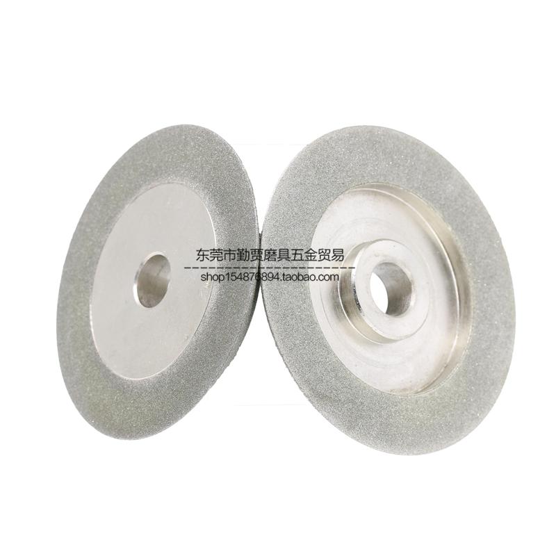 X5型铣刀研磨机砂轮 X7 F6铣刀磨端面砂轮 X3铣刀研磨钻石砂轮