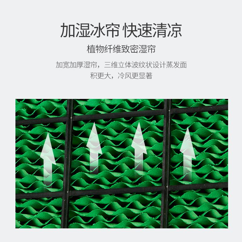 空调扇单冷制冷小空调家用夏天空条扇放冰块加水冷风机吹冷气风扇
